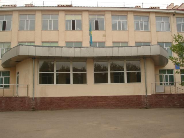Школы №50, №28